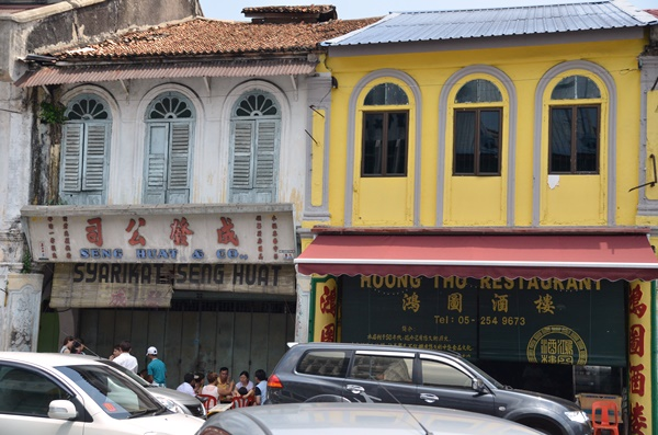 Hoong Tho @ Ipoh old town