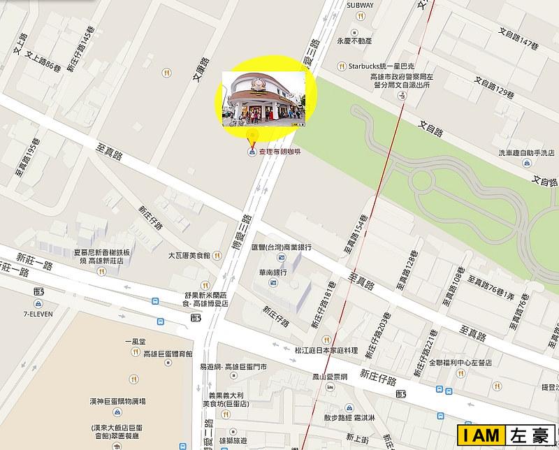 高雄市左营区博爱三路35号