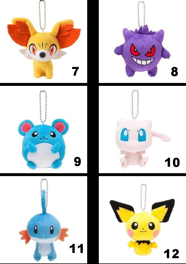 Shop atn2: đồ chơi - mô hình - thú nhồi bông độc - lạ - đẹp. Luôn update hàng mới - 23