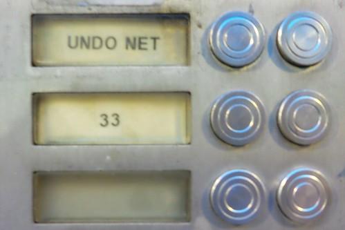 Invece di suonare, clicca UnDo.net by Ylbert Durishti