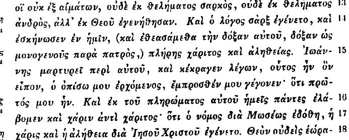 Alexandrinus 3