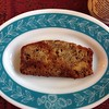 The early bird gets Nana's #Banana #Bread. #grandmashands #foodporn #foodphotography #breakfast #coffee