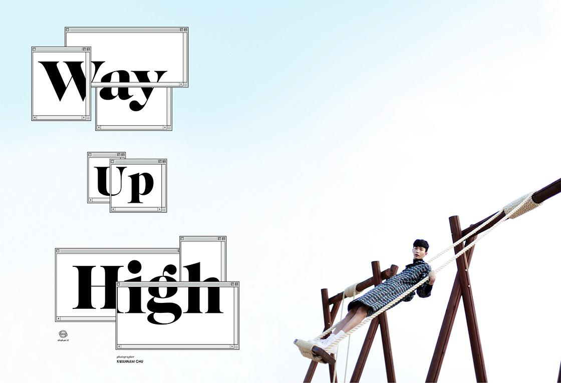 wayuphigh 1