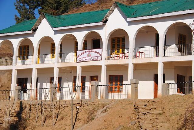 Haji Public School building