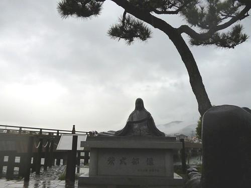 statue of murasaki shikubu
