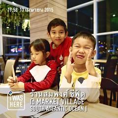 #instaplace #instaplaceapp #place #earth #world  #travelprothai # #southatlanticocean #ร้านสมพงศ์ซีฟู้ด@marketvillagebangnatratkm12 #food #foodporn #restaurant #street #night