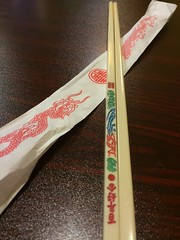 #Chopsticks - v1062