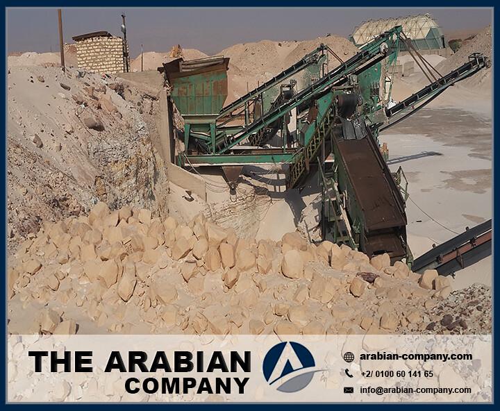 Arabian Company   Flickr