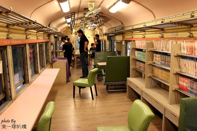 新竹-合興車站23