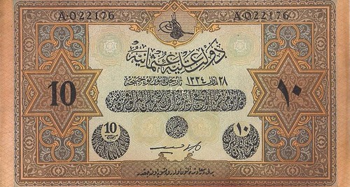 Ottoman banknote