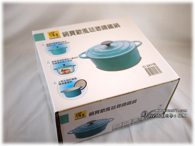 0615鍋寶鑄鐵鍋002