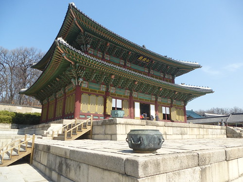 Co-Seoul-Palais-Changdeokgung (14)