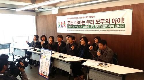 20150317_경남홍준표무상급식중단규탄