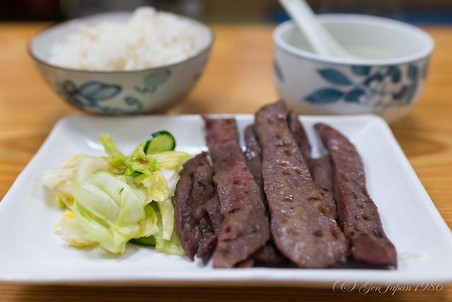 牛たん料理 雅 たん焼き定食