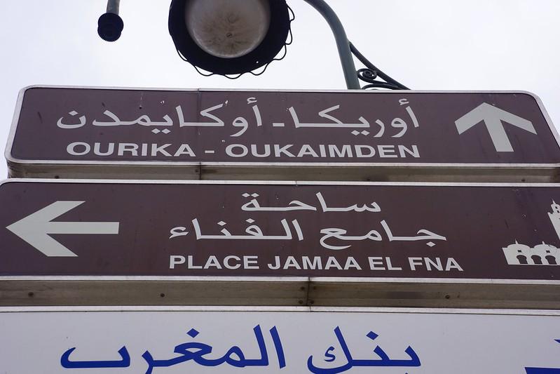 marrakesh 21