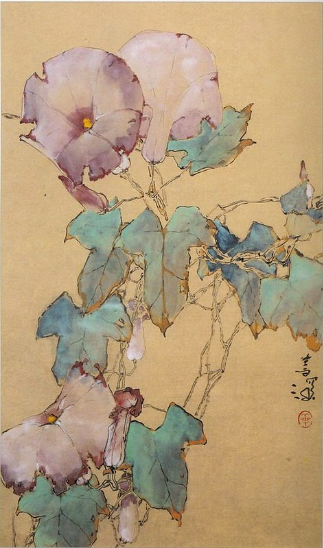 Yang Shan Shen (Chinese, 1913-2004