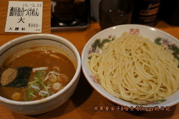 日本京都拉麵小路大勝軒12