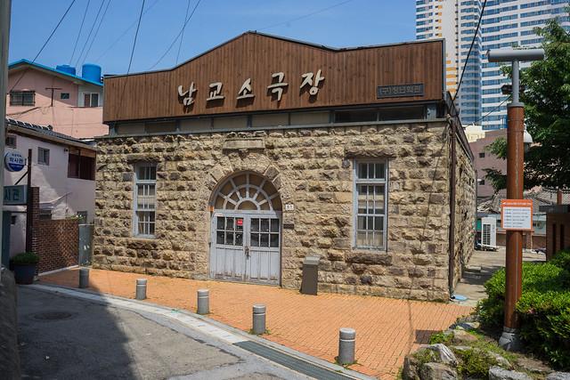 Former Mokpo Youth Center, South Korea