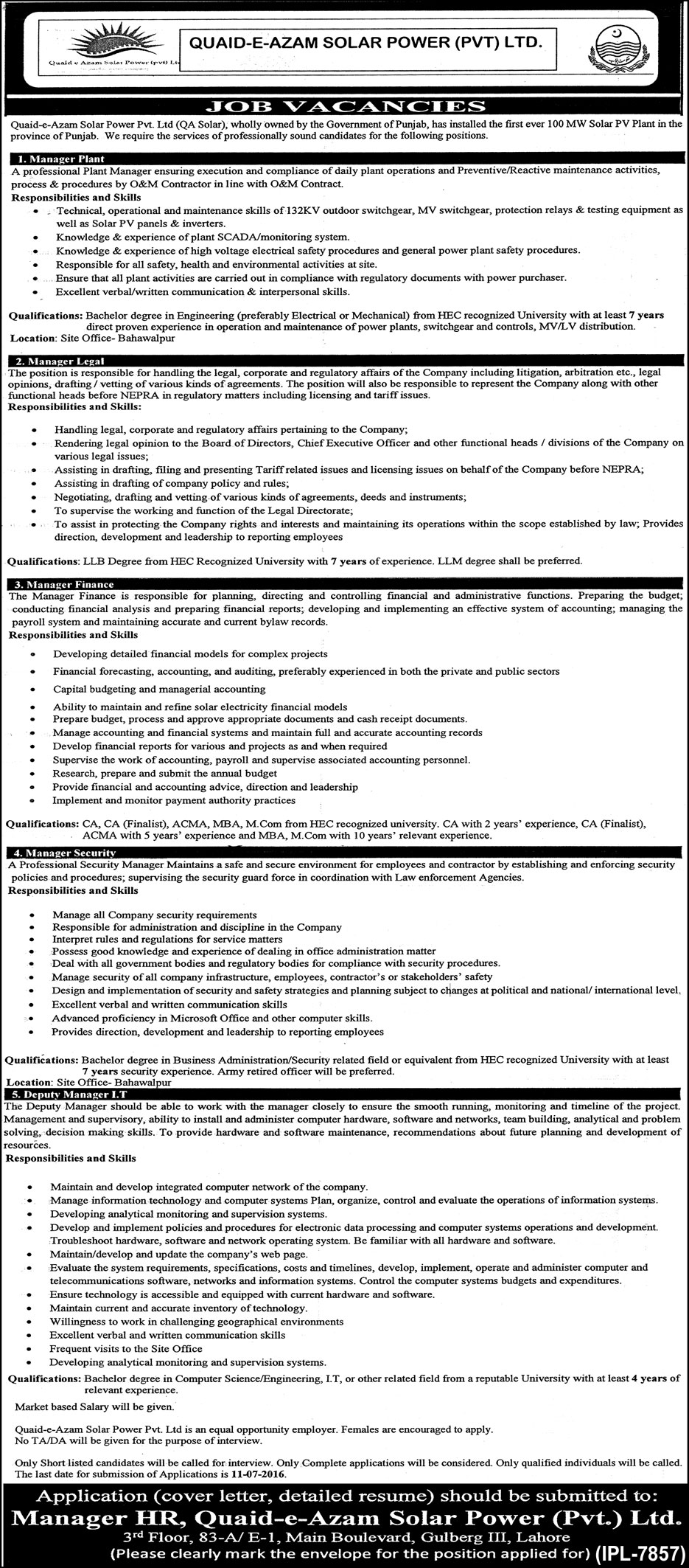 Quaid-e-Azam Solar Power Jobs