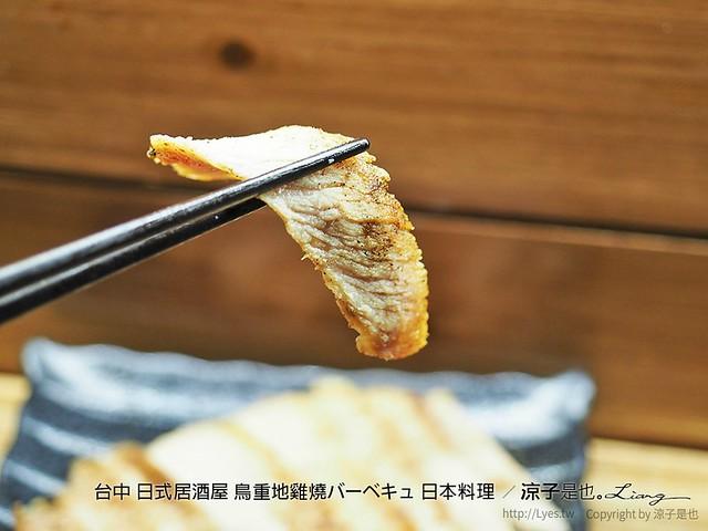 台中 日式居酒屋 鳥重地雞燒バーベキュ 日本料理 49