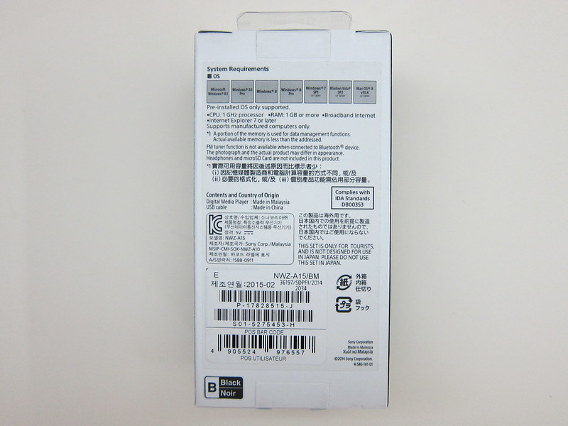 Sony NWZ-A15 - Box Back
