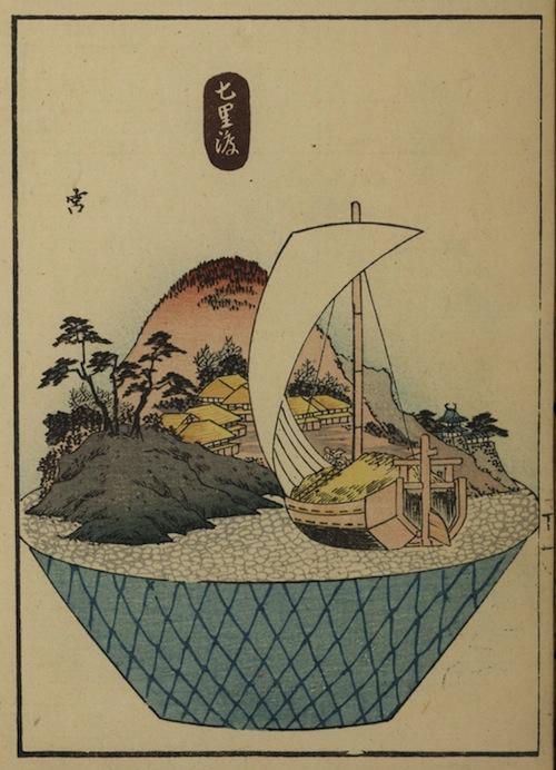 japan53-16