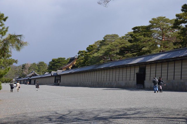 Mauer um den Kaiserpalast