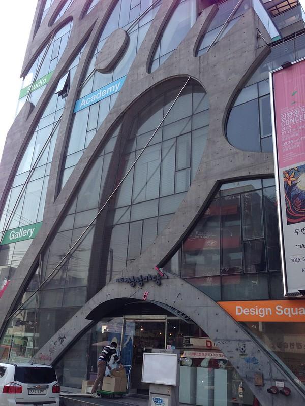 Sangsang Madang in Hongdae.