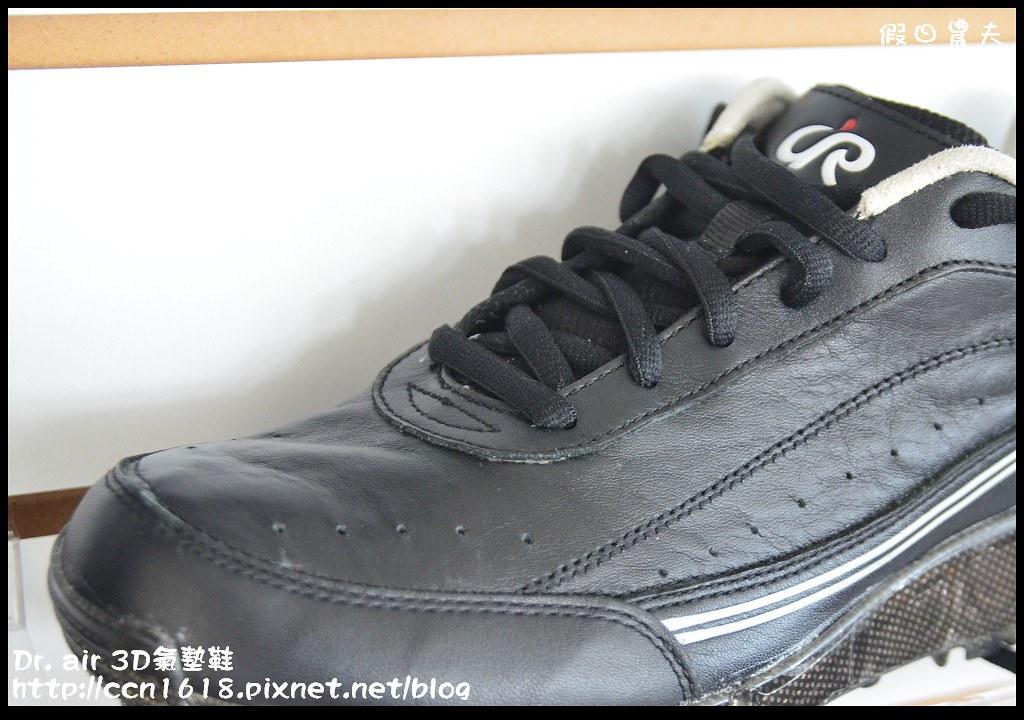 Dr. air 3D氣墊鞋DSC_7207