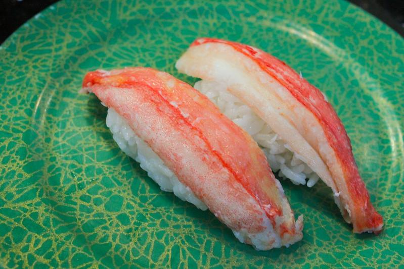 Tengu Sushi
