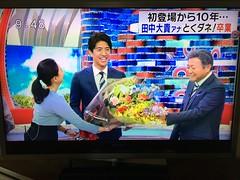 TAMORI noon show Prime Minister Abe