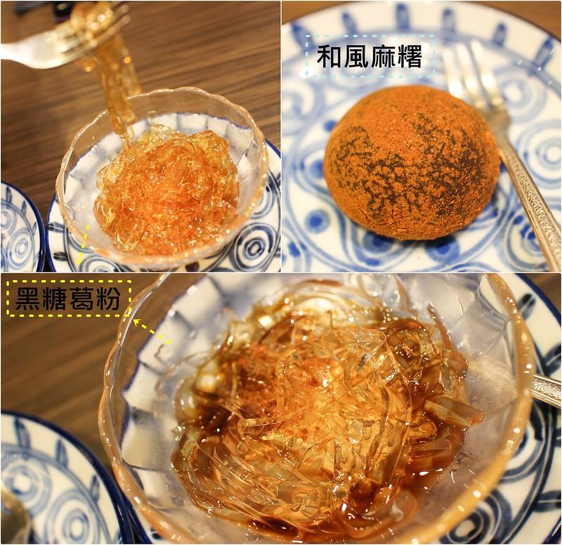 【吃-板橋】樹太老日本定食專賣店(板橋南雅愛買店)、喜歡炸起司豬排、溫野菜蔬食鍋定食
