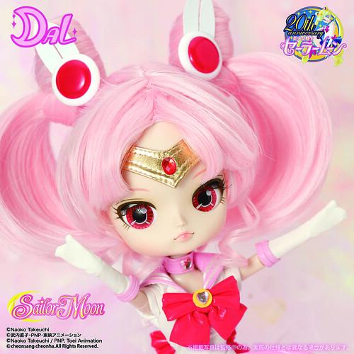 Sailor Chibi-Moon