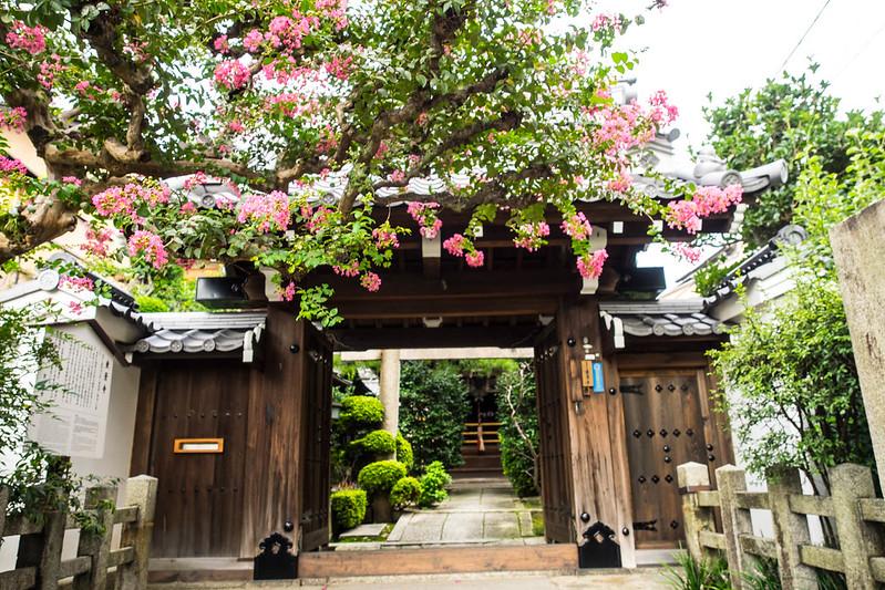 Tokeiji. Calles de Higashiyama, Kioto