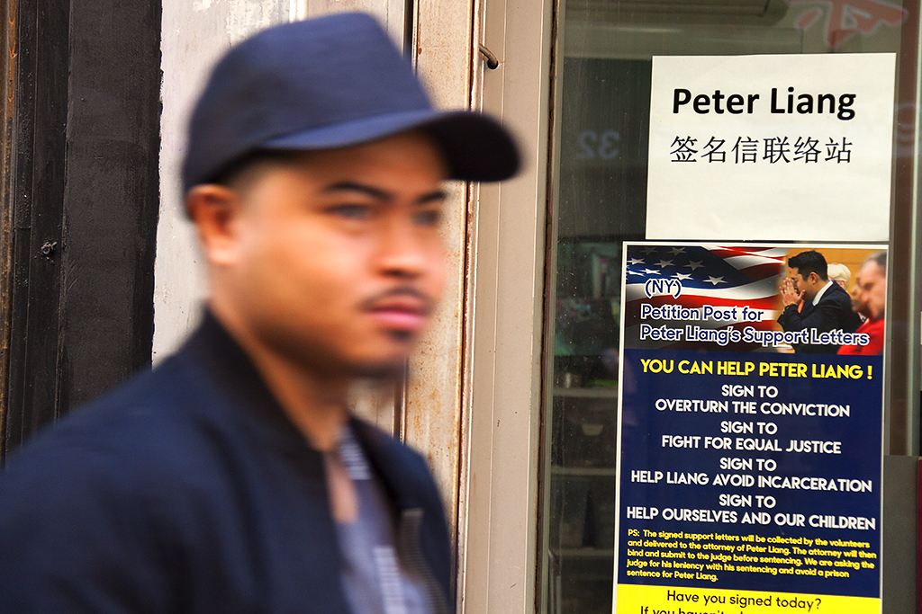 Appeal for Peter Liang--Chinatown