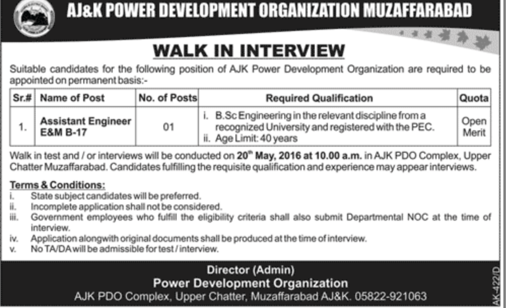 AJK Power Development Organization Muzaffarabad Walk in Interview