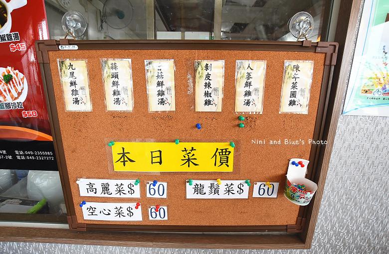 炒飯傳人台中草屯美食小吃便當定食簡餐火鍋06