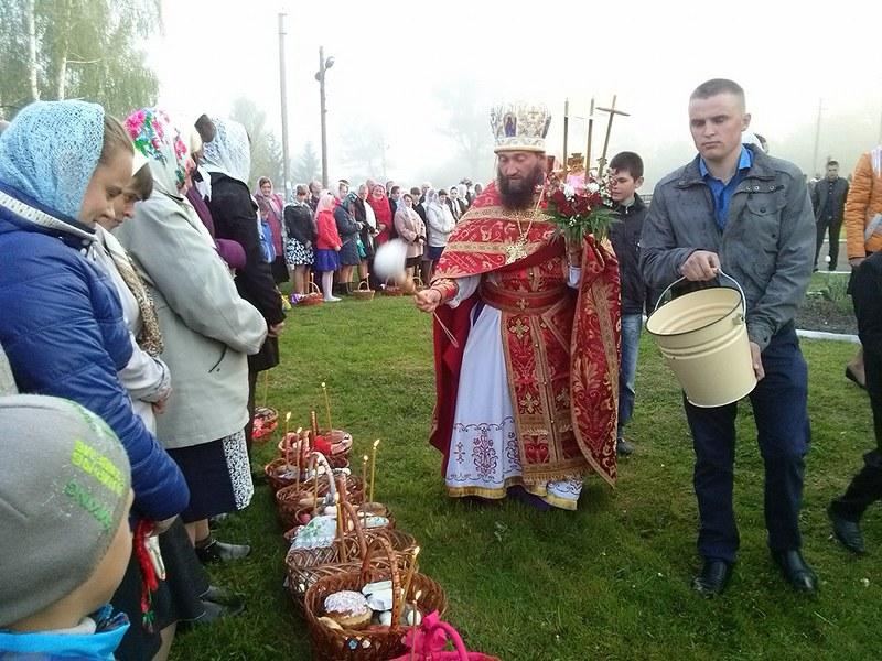 Великдень Жовтневе Радикилівського району