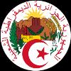 منتدى الجيش الوطني الشعبي الجزائري [ مصادر / صور ]   26795235124_c13c935fe1_o