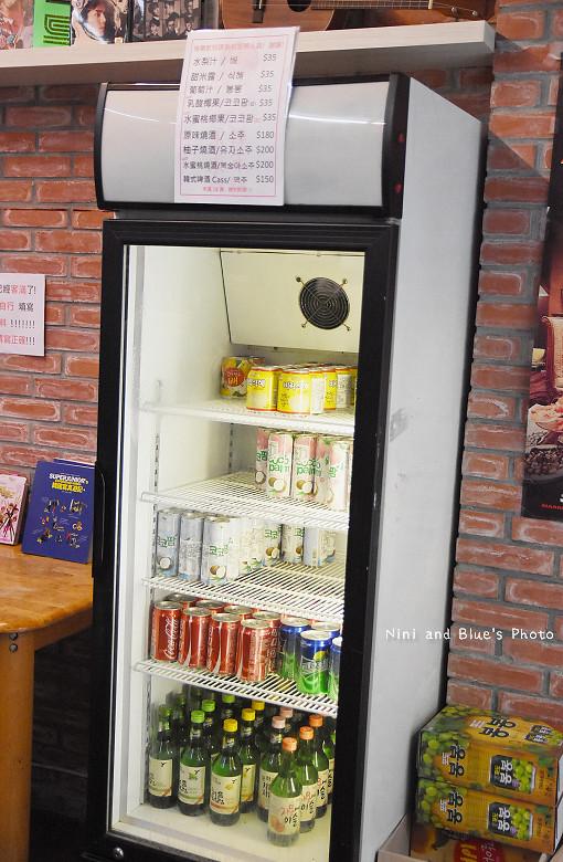 台中韓式料理一中街求求辣年糕菜單價位07