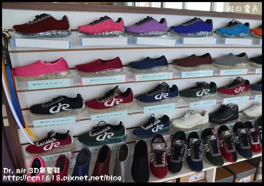 Dr. air 3D氣墊鞋DSC_7182