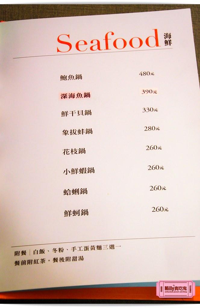 屏東陶林日式涮涮鍋0022