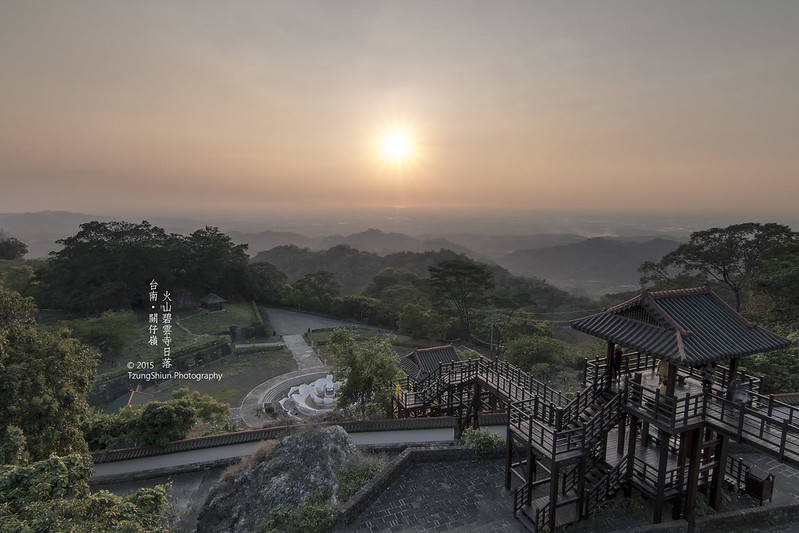 火山碧雲寺日落