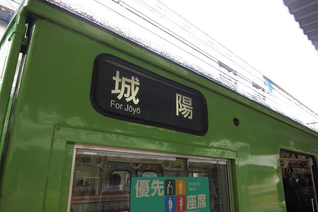 IMG_0616