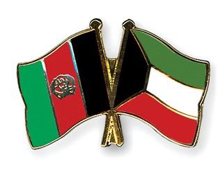 Afghanistan-Kuwait