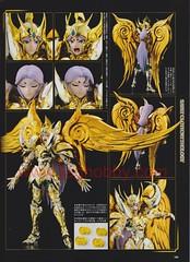 [Comentários]Saint Cloth Myth EX - Soul of Gold Mu de Áries 16638497213_2cc428b954_m