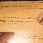 kaijyusakaba_2-16