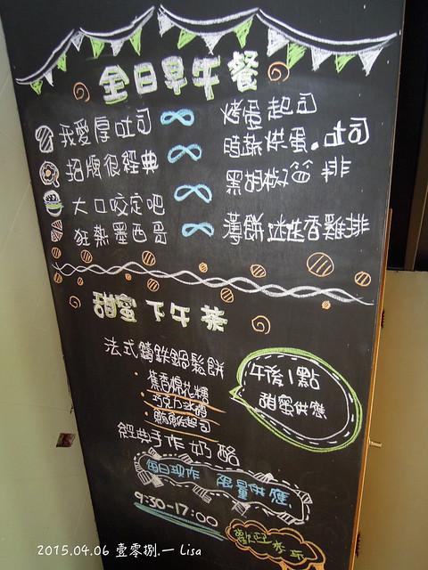 2015.04.06 壹零捌.一
