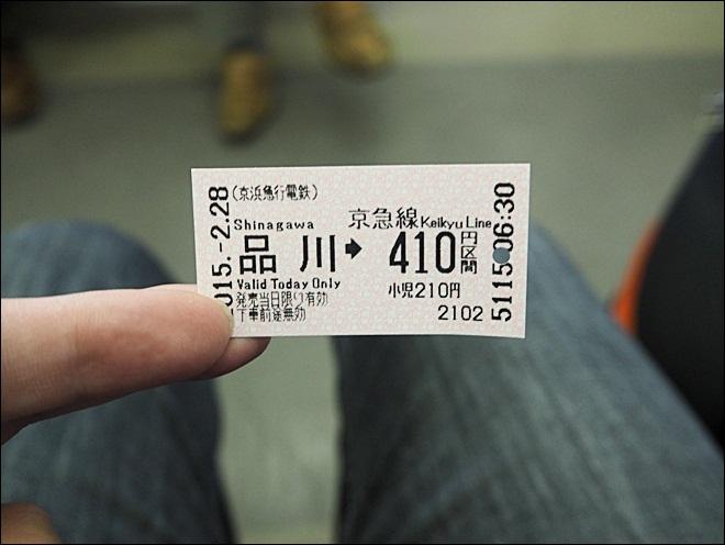 P2280517