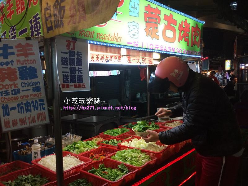 蒙古烤肉2_resize